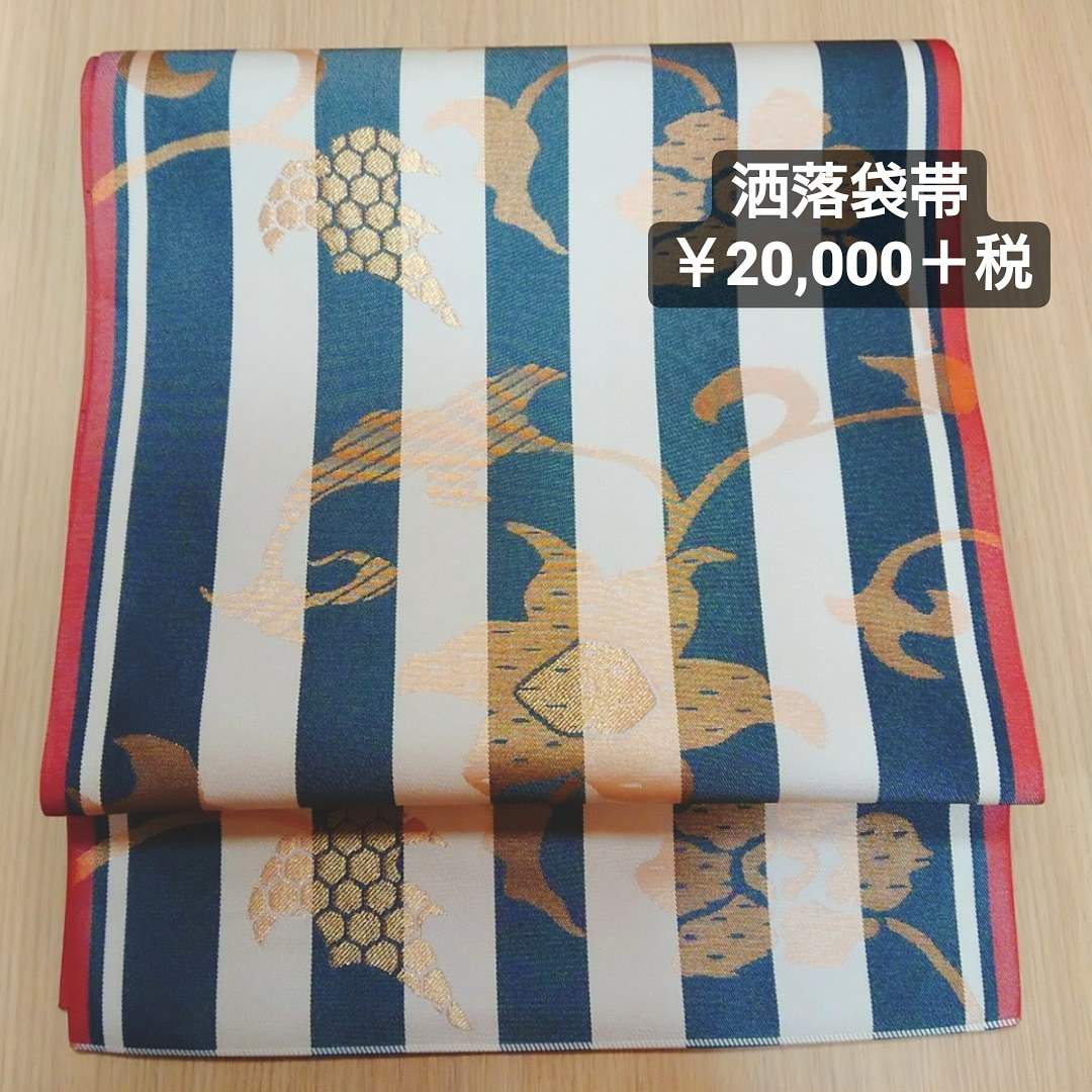 洒落袋帯💗_a0336123_12050506.jpg