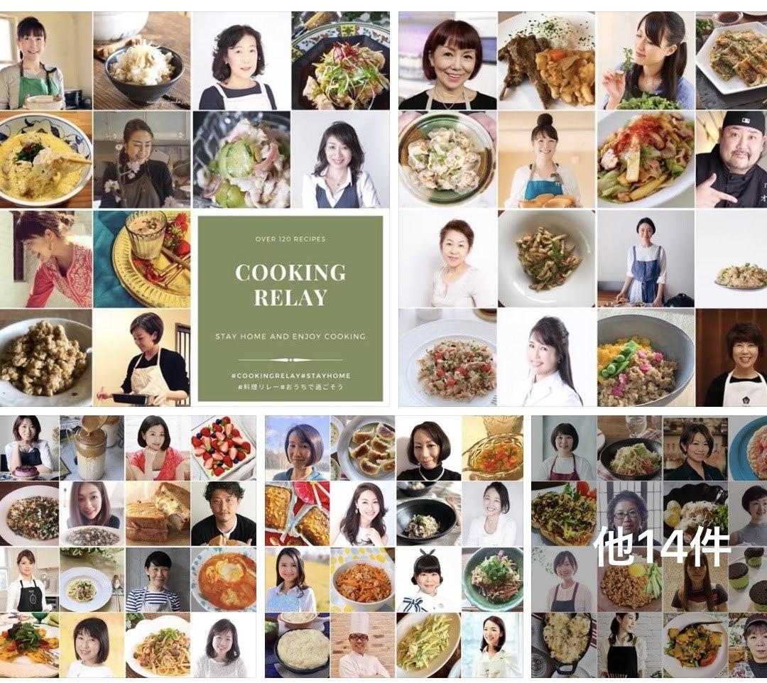 #料理リレー に参加しています_b0345136_13050577.jpg