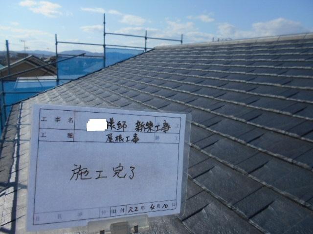 福山市 Y様邸_c0206243_14293908.jpg