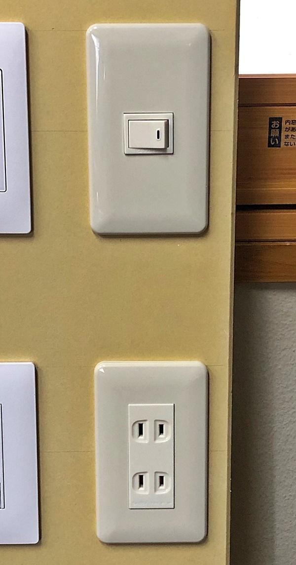 電気スイッチプレートの種類_c0019551_17410295.jpg