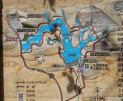 飯田ダム_b0124462_22583810.jpg