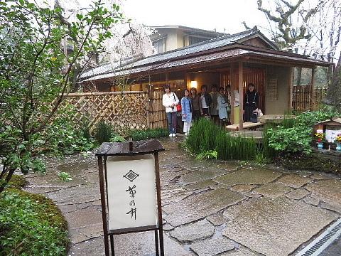 「足袋」に誘われた京の旅。_b0141773_23190064.jpg