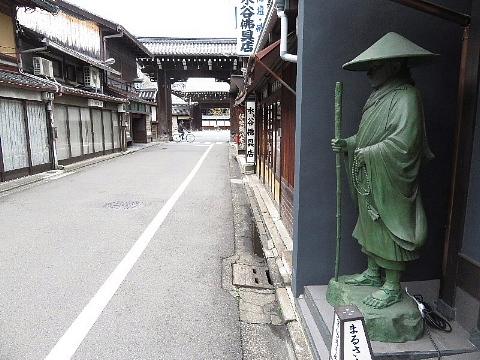「足袋」に誘われた京の旅。_b0141773_23464308.jpg