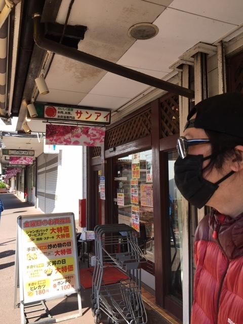 無職生活六日目 【柳瀬川駅前に行ってみる】_d0061678_02134125.jpg