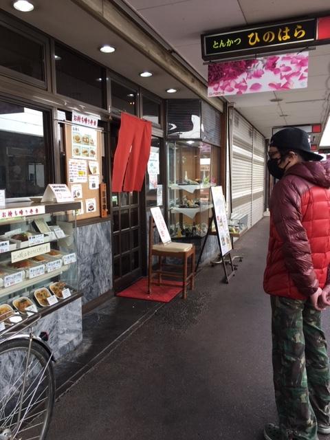 無職生活六日目 【柳瀬川駅前に行ってみる】_d0061678_02135521.jpg