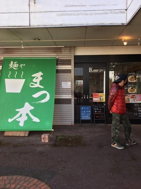 無職生活六日目 【柳瀬川駅前に行ってみる】_d0061678_02140299.jpg