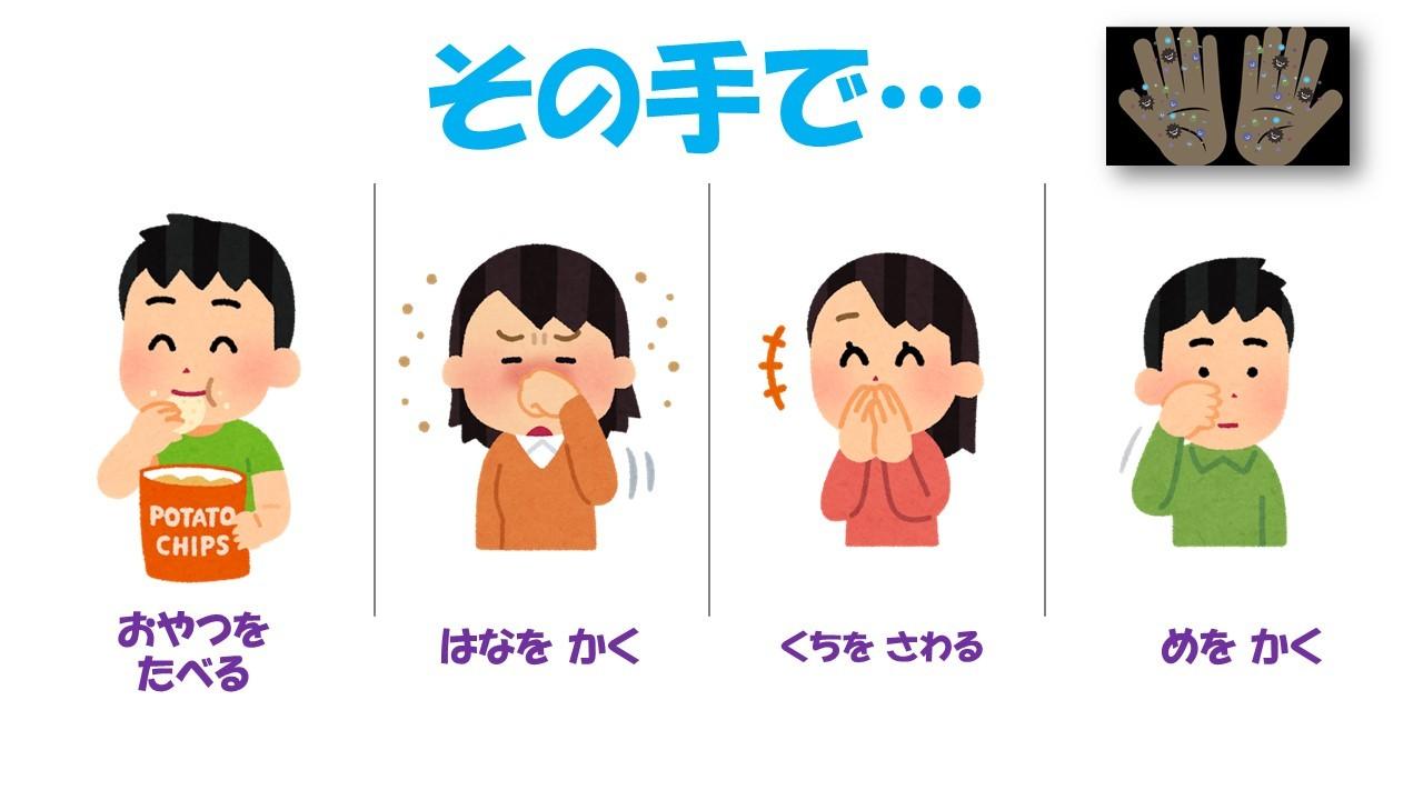 手を洗おう!_c0186983_21120679.jpg