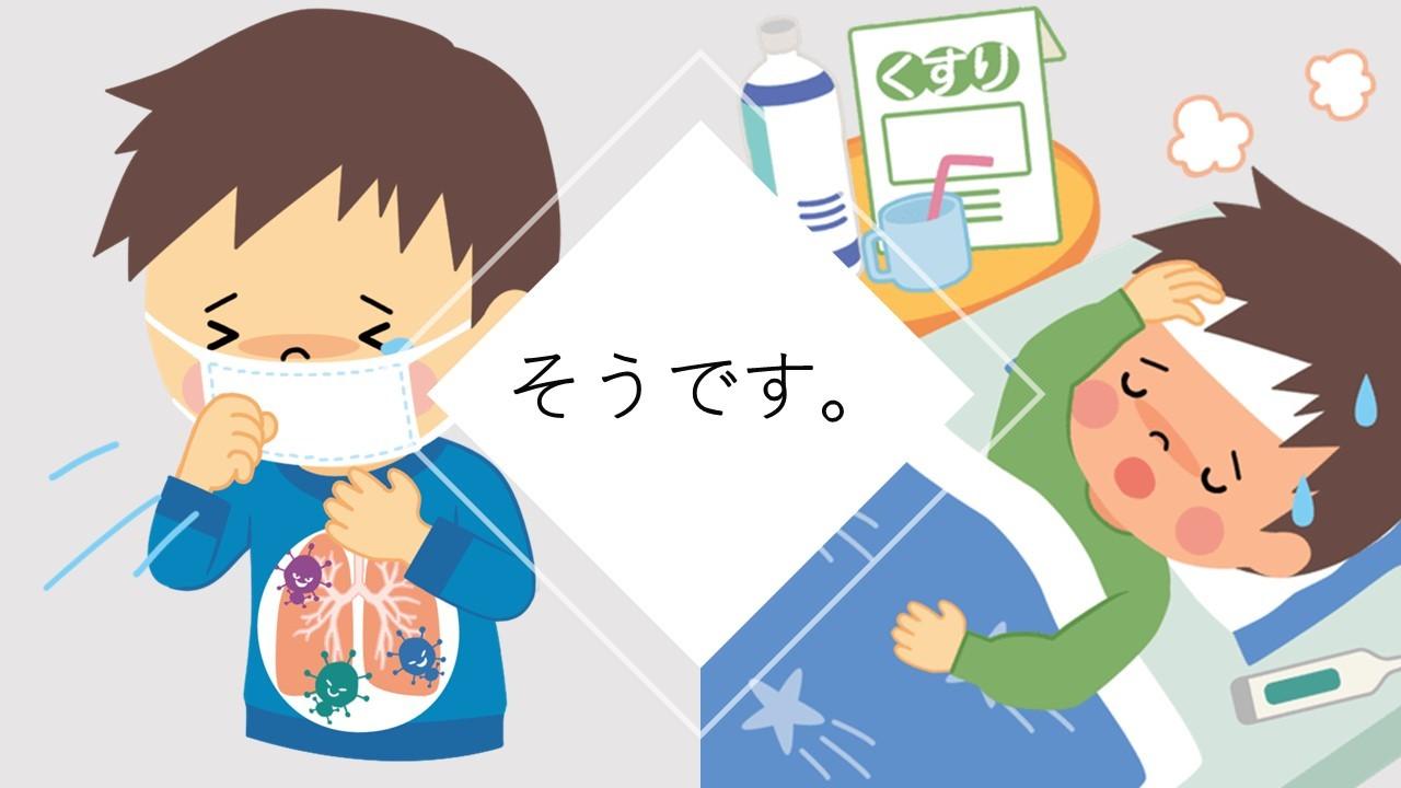 手を洗おう!_c0186983_21123470.jpg