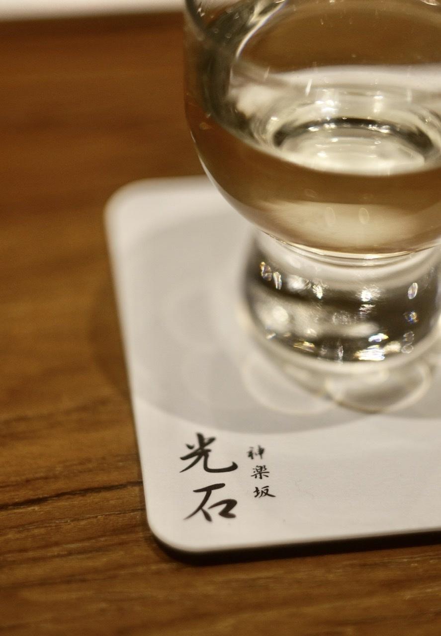 至高の晩餐 神楽坂光石Vol.3_c0180686_02075185.jpeg