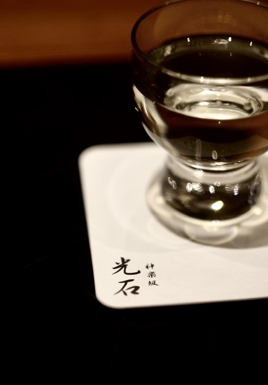 至高の晩餐 神楽坂光石Vol.4 秋編最終回_c0180686_15062225.jpeg