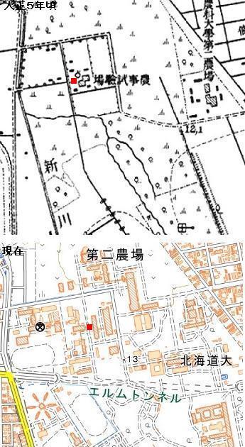北海道の研究団地_f0078286_09093433.jpg