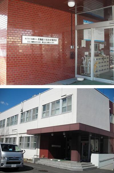 北海道の研究団地_f0078286_09205551.jpg