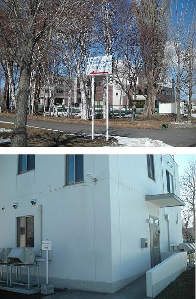 北海道の研究団地_f0078286_09221007.jpg