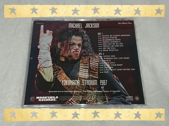 宣言下5日目 MICHAEL JACKSON / YOKOHAMA STADIUM 1987_b0042308_18354367.jpg