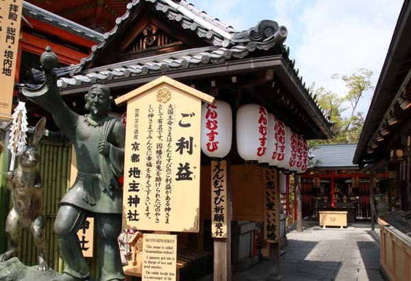 地主神社_e0048413_21011057.jpg