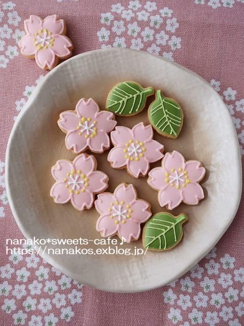 桜アイシングクッキー_d0147030_19035267.jpg