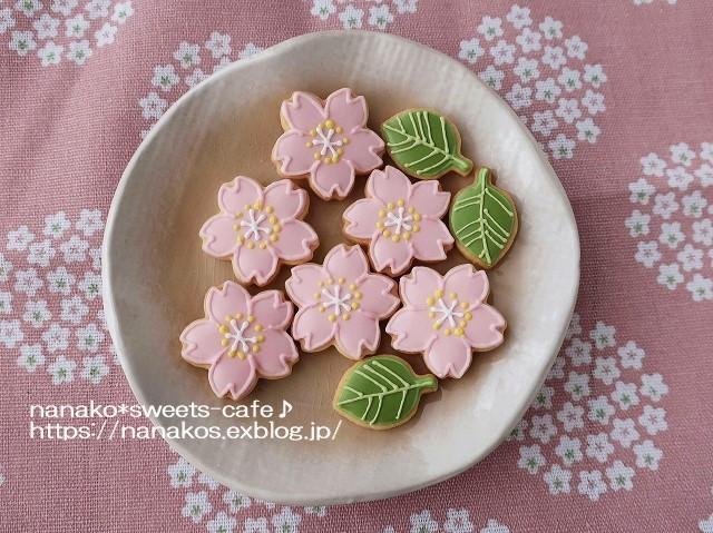 桜アイシングクッキー_d0147030_19035664.jpg