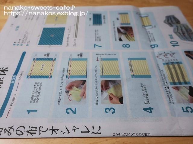 桜アイシングクッキー_d0147030_19040075.jpg
