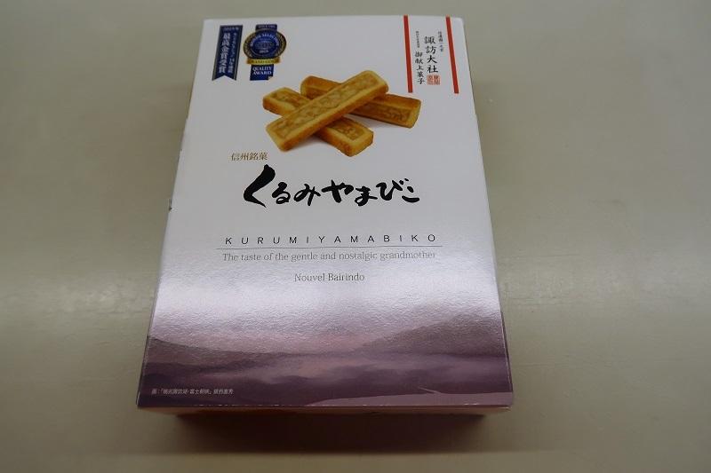 山桜本日満開_f0076731_21280871.jpg