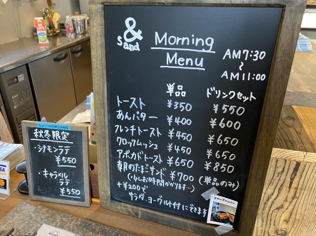 &sand(アンドサンド)(金沢市新保本)_b0322744_23024571.jpeg