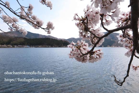 イースターのおうちバル&琵琶湖の桜散歩_c0326245_11390242.jpg