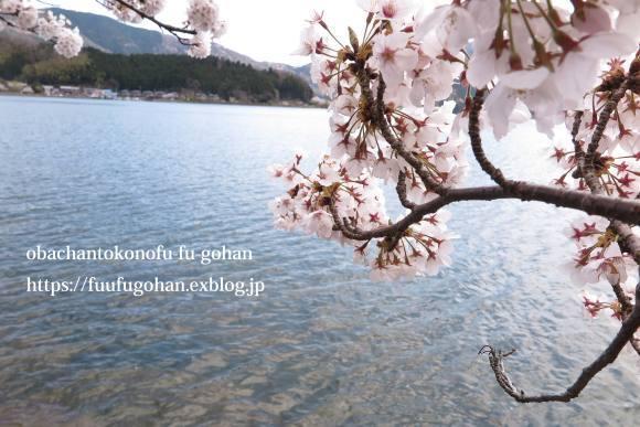 イースターのおうちバル&琵琶湖の桜散歩_c0326245_11391307.jpg