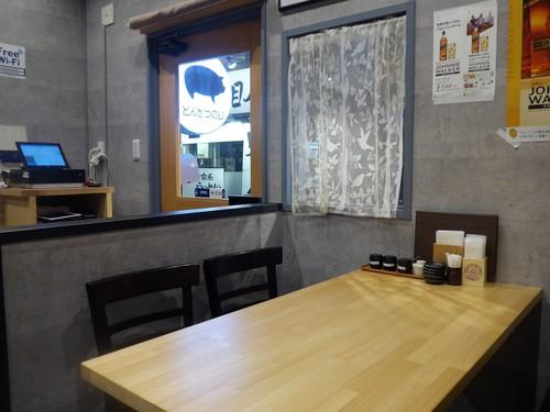 中野「豚肉料理専門店 とんかつのり」へ行く。_f0232060_18463030.jpg