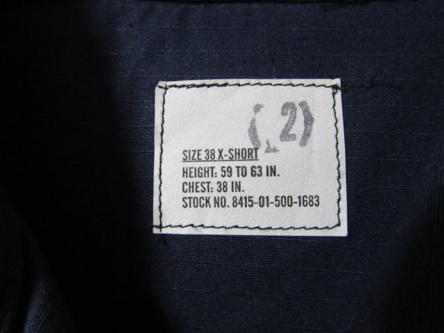 Deadstock ミリタリーシャツ_b0166471_01060803.jpg