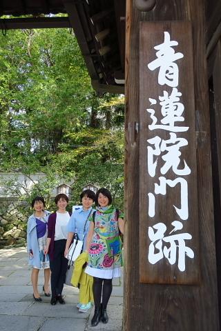 「足袋」に誘われた京の旅。_b0141773_00051741.jpg