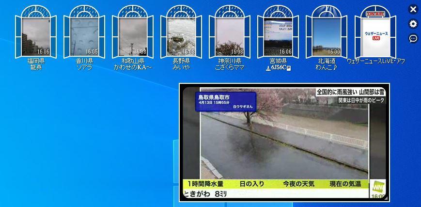 県 予報 香川 天気