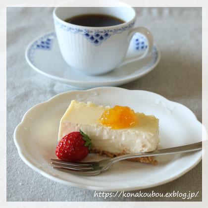 カフェのレシピで。_a0392423_09572276.jpg