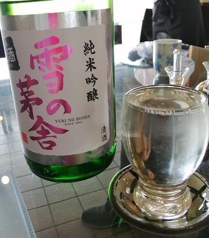 男鹿名物 石焼き料理 「美野幸」 @男鹿_b0129725_14443272.jpg