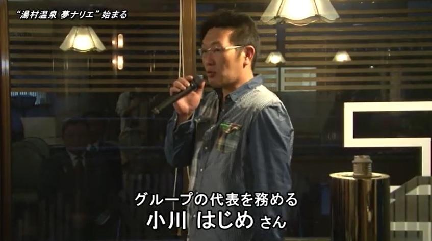 【「湯村温泉・夢ナリエ」のビデオが公開されました 】_f0112434_02305144.jpg