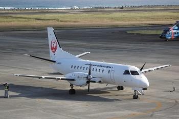 ◆コーヒーブレイク 飛行機の窓 (奄美大島 鹿児島)_e0098739_12320397.jpg
