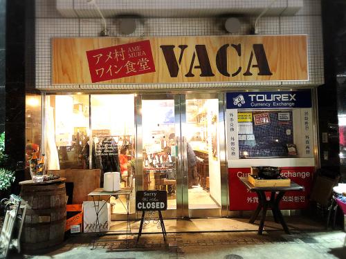 VACA_e0292546_07423064.jpg