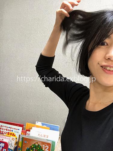 10 去年の髪型_c0092152_16415648.jpg