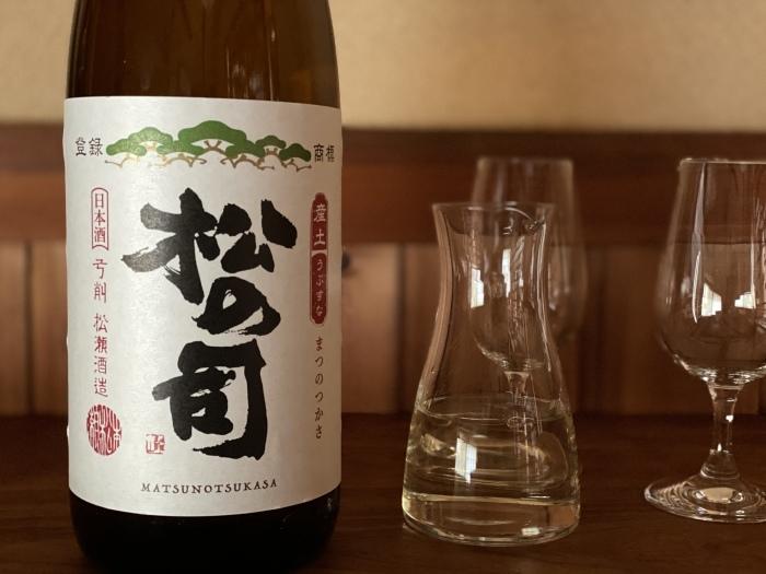『松の司のきき酒部屋 Vol.1』_f0342355_16273953.jpg