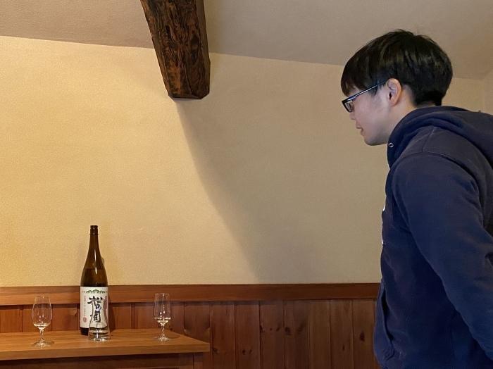 『松の司のきき酒部屋 Vol.1』_f0342355_16274423.jpeg