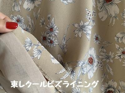 花柄フレアスカート完成しただ 春だねぃ♪_f0251618_15280186.jpg