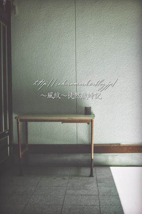静寂の喫煙所。_f0235723_16233671.jpg