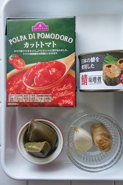 10分でできる鯖味噌煮缶のトマトカレー 【料理リレー】_c0103827_12584227.jpg
