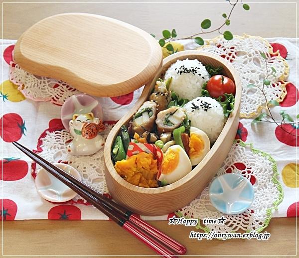 筍三つ葉の肉巻きとパン焼きとうちの子アスパラ♪_f0348032_16291752.jpg