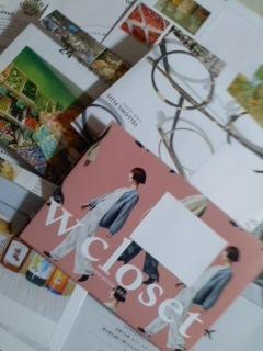 手作り封筒あそび/My working_d0090888_16174401.jpg