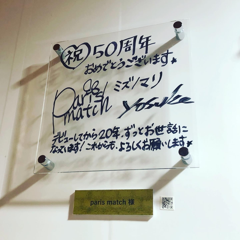 ビクタースタジオ50周年_e0123401_00165600.jpg
