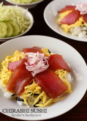 漬けマグロのちらし寿司とネギ坊主の天ぷら。そして追い肉じゃが_b0253205_10211215.jpg