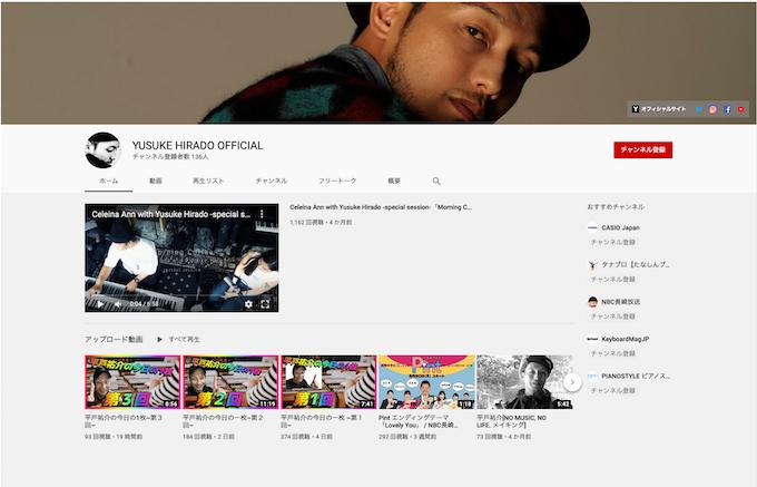 YouTubeチャンネルが本格的に動き出します!_b0239506_12005678.png