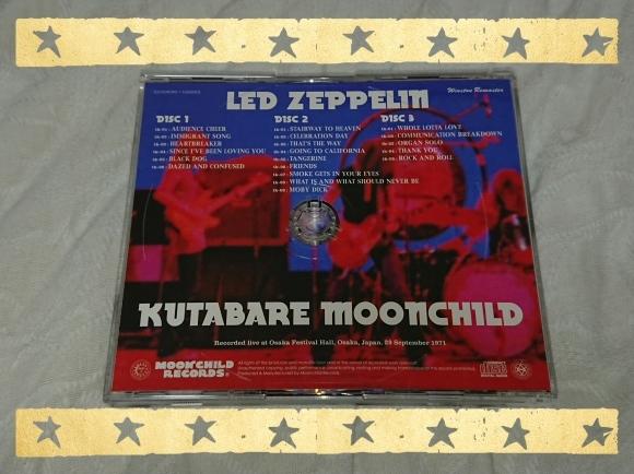 宣言下8日目 LED ZEPPELIN / KUTABARE MOONCHILD_b0042308_12544196.jpg