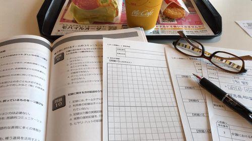 【study】_f0378626_19161599.jpg
