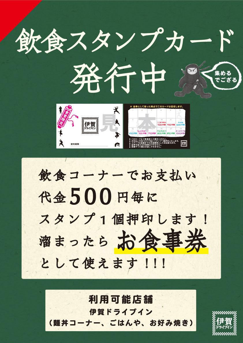 コンビニ・お土産_f0078545_17322974.jpg