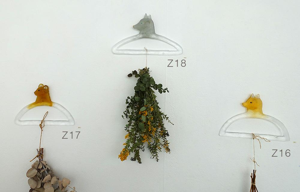 【硝子展〜Untitle】作品一覧(4)〜月と不思議な家_a0017350_02554221.jpg